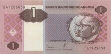 Angola 1 kwanza 1999 obv