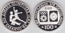 Yugoslavia 100 dinara 1984 pair skating