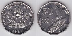 Nigeria 50 kobo 1991