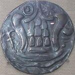 Bhadrapiṭha-Śrīvatsa coin