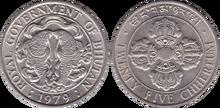 Bhutan 25 chhertum 1979 cupronickel