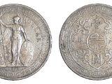 British 1 trade dollar coin