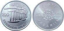 Estonia 100 krooni 2006