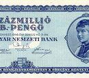 Hungarian 100,000,000,000,000,000,000 pengő banknote
