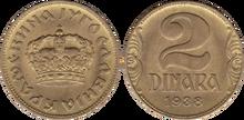 Yugoslavia 2 dinara 1938 large crown
