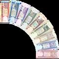 Afghan afghani notes.png