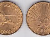 Macedonian 50 deni coin