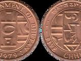 Bhutanese 5 chhertum coin