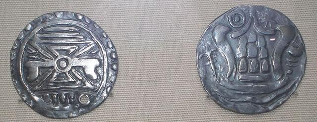 File:Pyu coins.jpg