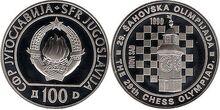 Yugoslavia 100 dinara 1990 chess