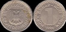 Yugoslavia 1 novi dinar 1996