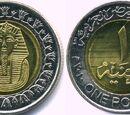 Egyptian 1 pound coin