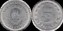 Yugoslavia 5 dinara 1953
