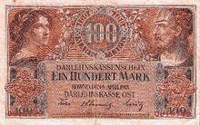 100 marks oberost 1918 obverse
