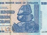 Zimbabwean 100 trillion dollar banknote