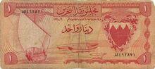 Bahrain 1 dinar 1964 obv