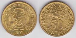 STD 50 centimo 1977