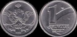 Brazil 1 centavo 1989