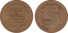 Yugoslavia 5 dinara 1992