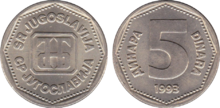 Yugoslavia 5 dinara 1993