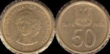 Yugoslavia 50 para 2000 WCG
