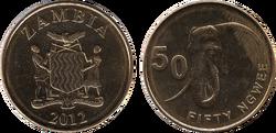 Zambia 50 ngwee 2012