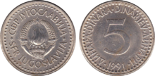 Yugoslavia 5 dinara 1991