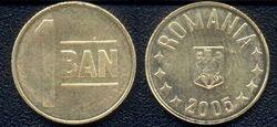 Coins of Romania 1 Ban 2005
