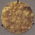 Hafsids Bougie Algeria 1249 1276 ornemental Kufic.JPG