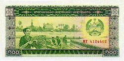 Laos 100 kip PDR obv