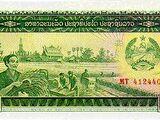 Lao 100 kip banknote