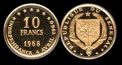 Senegal 10 franc coin 1968