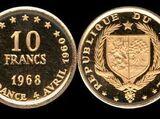 Senegalese 10 franc coin