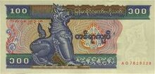Burma 100 kyat note 1994 obv
