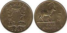 Zambian 5 kwacha