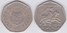 Cyprus 50 cents 1991