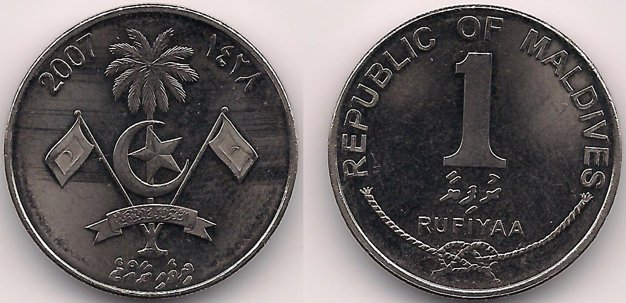 Maldivian 1 Rufiyaa Coin Currency Wiki Fandom Powered