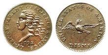 1792 dime