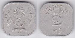 Maldives 2 laari 1970