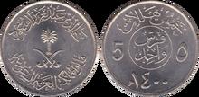 Saudi Arabia 5 halala 1980