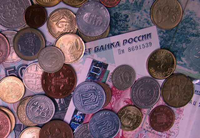 File:Banknotes and coins.jpg
