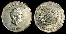 Zambia 50 ngwee 1985 UN