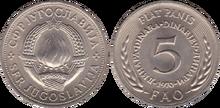 Yugoslavia 5 dinara 1970 FAO