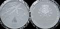 Estonia 10 euro 2014 Olympics.png