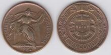 Portugal 1 escudo 1924