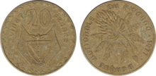 Rwanda 20 francs 1977