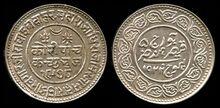 Kutch 5 kori 1928-36