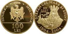 Moldova 100 lei StephenIII 2004