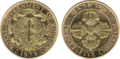 Bhutan 25 chhertum 1979 plated.png