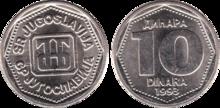 Yugoslavia 10 dinara 1993 img2